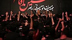 همخوانی: عشق بی همتا حضرت دریا_کربلایی مصطفی مروانی_شب ششم محرم ۹۸