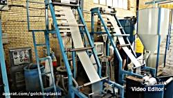 کیسه فریزر ( نحوه تولید کیسه فریزر ) صنایع پلاستیک گلچین