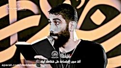 رقیه خاتونی و ستاره ساداتی | کربلایی مجیدرضا نژاد