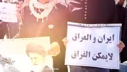 مداحی حماسی حاج میثم مطیعی برای وحدت ملت ایران و عراق