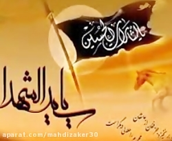 مدح حضرت علی اصغر(ع)-#کر...