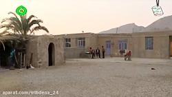 دریا دلان دنا - شهید فریبرز پناهی - دفاع مقدس 2