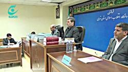 جزئیات اولین جلسه دادگاه عباس ایروانی