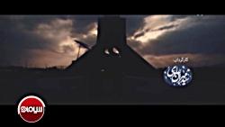 نماهنگ ایران با صدای ایمان ابراهیمی