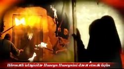 نوحه هایی که تاکنون نشنیده اید - ترکی شهادت فاطمه زهرا