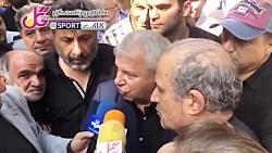 گلایه علی پروین از رئیس فدراسیون فوتبال