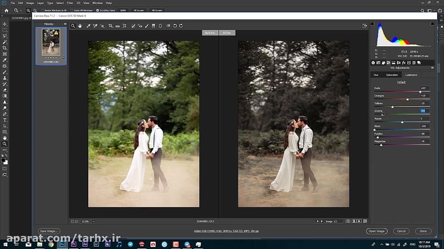اموزش ادیت رنگی عکس عروسی