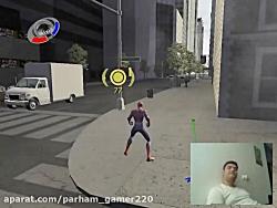 گیم پلی بازی مرد عنکبوتی 3 قسمت پنجم (گیم پلی توسط خودم)