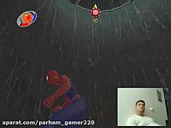 گیم پلی بازی مرد عنکبوتی3 قسمت هفتم (گیم پلی توسط خودم)