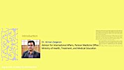 اهدا سند ملی طب سنتی ایران به سازمان جهانی بهداشت