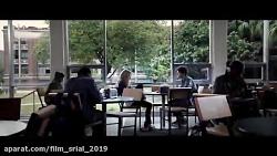 تریلر فیلم سینمایی روز مرگت مبارک 1