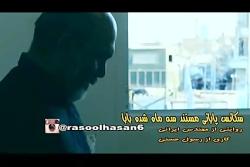 روایتی از مهندس ایرانی