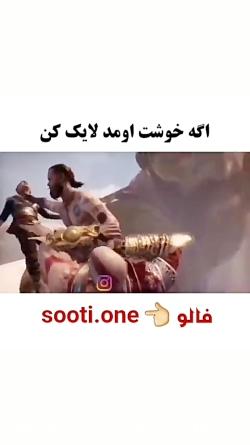 دوبله طنز از (گاد آف وار4)///