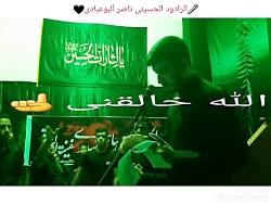 کربلایی ناصر عبادی مهر ۷