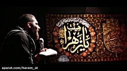 محمد حسین حدادیان - زمی...
