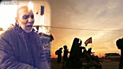 مداحی زیبا برای پیاده روی اربعین حسینی