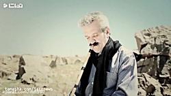 آهنگ همبازی از محسن لرستانی   موزیک ویدئو   آهنگ غمگین محسن لرستانی