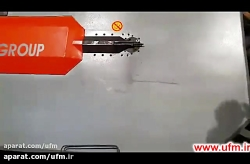 دستگاه تمام اتومات خاموتزن ufm