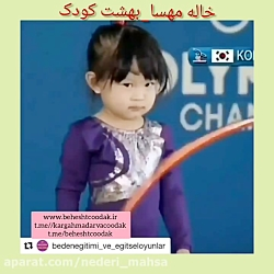 بازی های مونته سوری ،اسباب بازی خلاق بهشت کودک