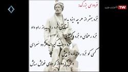 شاهنامه و اشعار شیعی فر...