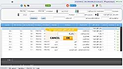 آموزش نرم افزار حسابداری سردخانه