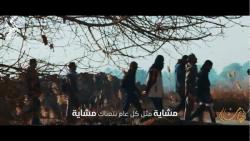 أمنیة مشای | المیرزا هاشم الشمالی | حسن الشمالی