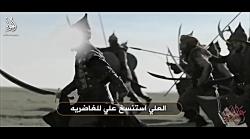 علی و العباس | الرادود نزار القطری