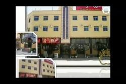 مستندکوتاه شهرستان جهرم دریک نگاه-استان فارس-پخش ازشبکه4سیما.