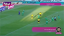فوتبال برتر؛ کارشناسی داوری دیدار تیم های سپاهان و ذوب آهن (98/7/15)