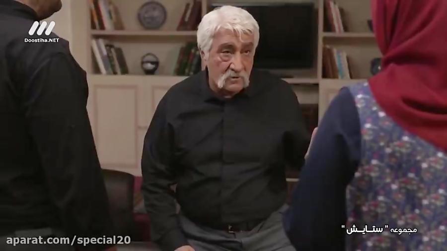 مرور و بررسی بهترین سکانس تاریخ تلویزیون ایران , سکانس احساسی سریال ستایش 3