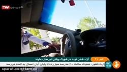 حذف راهبند از جلوی شهرک ویلایی محمودیه دماوند