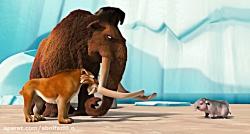 انیمیشن سینمایی (عصر یخبندان 2) دوبله فارسی