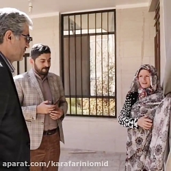 سفر مدیرعامل محترم صندوق کارآفرینی امید به استان خراسان جنوبی