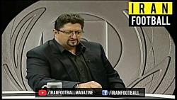 صحبتهای هومن افاضلی در مورد مشکلات همیشگی تیم ملی امید ایران