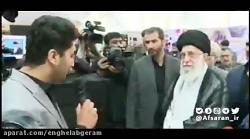 فیلم بازدید امام خامنه ...