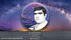 شهید حسن شعبانی شادیان...