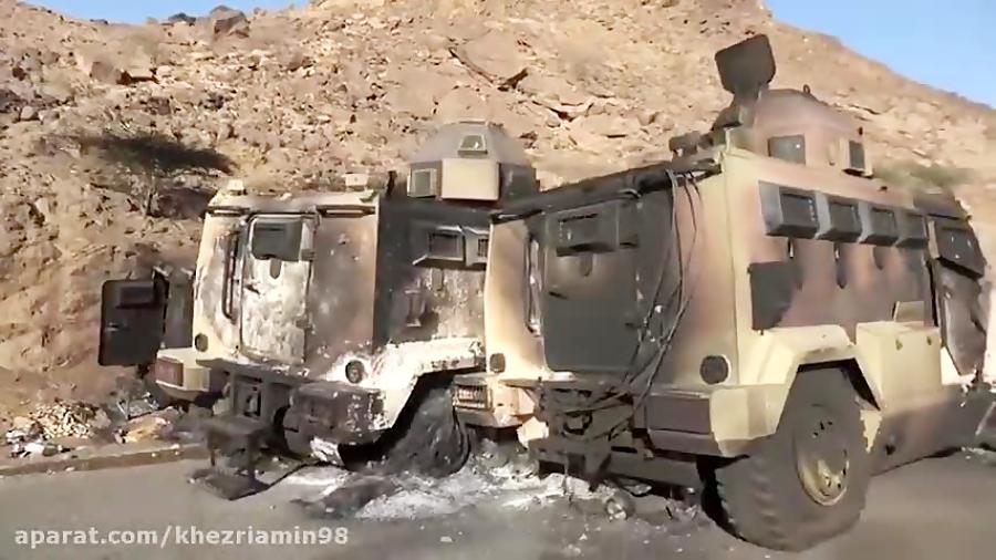 زره پوش های منهدم شده ارتش پوشالی عربستان در نجران