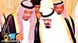 ️دعوت پادشاه سعودی از ...