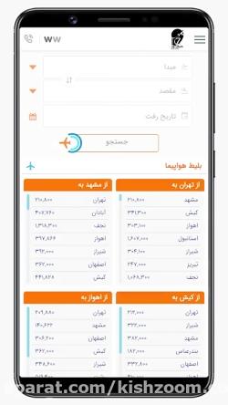 kishzoom.com