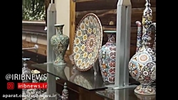 نمایشگاه فرهنگی ایران ...