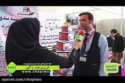مصاحبه با آقای رضا امیر...