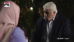 سریال ستایش ◀ فصل 3  ◀ قسمت 22