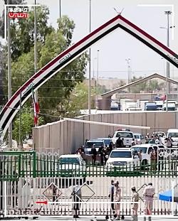 موشن گرافیک | چگونه خود را به مرزهای عراق برسانیم
