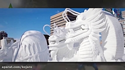 جشنواره برف در ساپورو