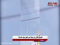 تصاویر خبرگزاری سوریه ...