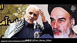دکتر حسن عباسی : تکرار ت...