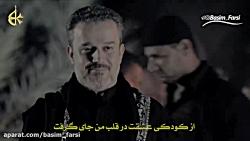 ویدئو کلیپ برائة العشق حاج باسم کربلائی با ترجمه و زیرنویس فارسی