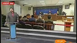 جلسه ششم دادگاه پرونده گروه عظام؛ قاچاق گسترده قطعات خودرو