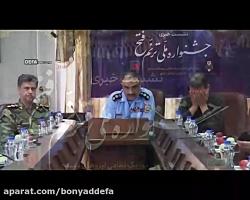 فیلم/ نشست خبری جشنواره...