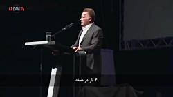 یکی از تاثیر گذارترین سخنرانی های تاریخ ?